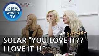 Download Solar ″You love it?! I love it″ [Hyena On the Keyboard/ 2018.05.09] Video