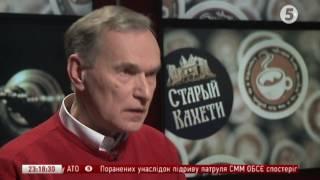 Download Возняк: Кремль б'є провокаціями між Польщею та Україною // ″За Чай″ - 24.04.2017 Video