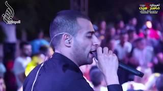 Download دحية حزينة 💔 - حبيبي ليش خلاني هموم الكاس سقاني - مهرجان شادي ابو حمود Video