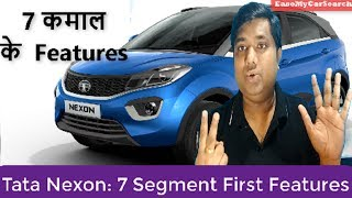 Download Tata Nexon के कुछ कमाल के फीचर | Tata Nexon : 7 Segment First Features | EaseMyCarSearch Video