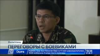 Download 6 переговоры с боевиками Video
