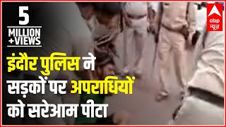 Download Indore police beats criminals publicly on roads Video