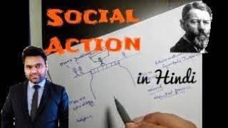 Download Max Weber - Social Action - Sociology ( in Hindi + English ) - by Prashant Kaushik Video