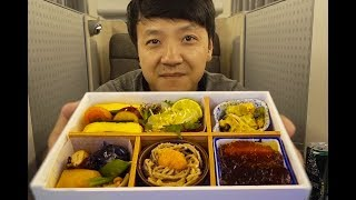 Download Japan Airlines JAL BUSINESS CLASS Tokyo to New York Video