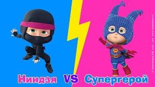 Download Маша и Медведь - SuperHero Vs. Ninja и другие образы Маши 😂 Новые серии!🔥 Video
