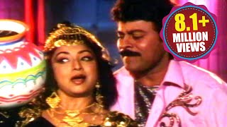 Download Alluda Mazaaka Movie Songs - Attho Atthamma Kuthuro - Chiranjeevi Ramya Krishna Ramba Video