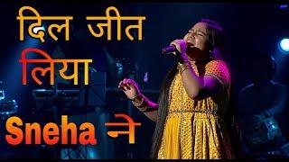 naamkaran singer sneha shankar Videos in 3GP MP4 4K HD