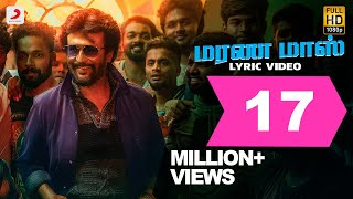 Download Petta - Marana Mass Tamil Lyric | Rajinikanth, Vijay Sethupathi | Anirudh Ravichander Video