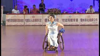 Download 2017 IPC Beigang Para Dance Sport Open | Highlights 2 Video