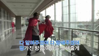 Download MBC프리덤 MV Video