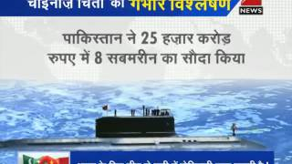 Download DNA: Growing Russia-China ties a concern for India Video