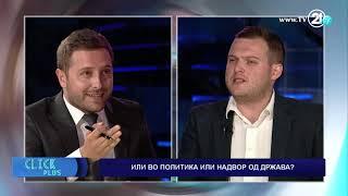Download Каде има непотизам? Арсовски и Каевски во жестока дебата во #ClickPlus на ТВ21 Video
