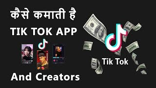 Download How TikTok and Its Users Make Money | TikTok Business Model | Hindi Video