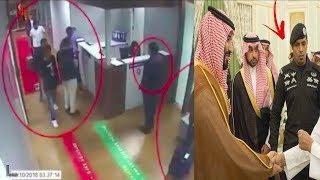 Download أول فيديو يظهر تهريب رفات جمال خاشقجي من القنصلية السعودية .. وحرس محمد بن سلمان قتله في ساعتين Video