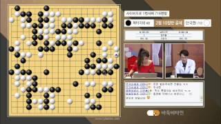 Download [K바둑 바둑비타민 시즌4] 22부 2회/ 안국현 프로 Video
