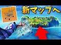 Download 【フォートナイト】スタート前の島へ試合中に行ってみた!! (最強) Video