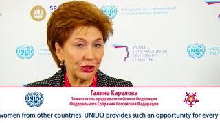 Download Galina Karelova - Interview atSPIEF 2018 Video