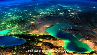 Download Земля из космоса ночью Video