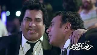 Download اغنية صح النوم /- احمد عدوية ″ محمود الليثى /- مسلسل رمضان كريم Video