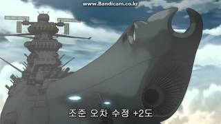 Download Yamato 2199 First Wave Motion Gun Fire Video