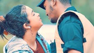 Download Mulualem Takele & Ephrem Amare - Teshenfialehu | ተሸንፌያለሁ - New Ethiopian Music 2018 Video