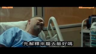 Download #312【谷阿莫】5分鐘看完2016電影《換腦行動 Criminal》 Video