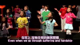 Download 耶穌愛你 Jesus Loves You 敬拜MV - 兒童敬拜讚美專輯(2) 認識祢真好 Video