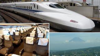 Download Tokyo to Hiroshima by shinkansen train Video