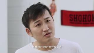 Download 財政部中區國稅局微電影-尋找千萬得主 Video