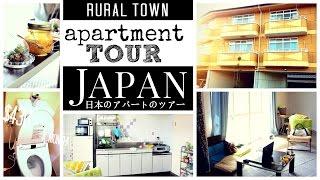 Download Small Town Apartment Tour Japan   日本のアパートのツアー   WANDERCURVES Video