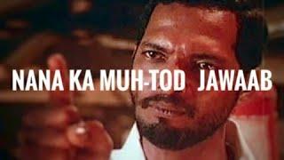 Download WhatsApp Status Video- Bollywood Hero Dialogue (Hd) 30 second (Angry Nana patekar) Video