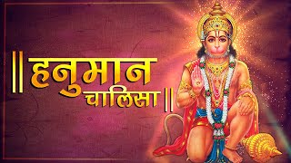 Download हनुमान चालीसा हिंदी | जय हनुमान ज्ञान गुण सागर | हनुमान भजन Video