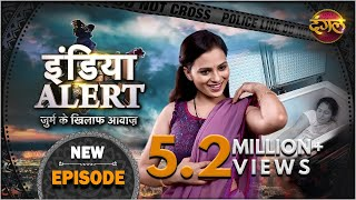 India Alert || New Episode 164 || Vidhwa Bahu ( विधवा बहू