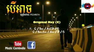 Download PICHRITH -បើអាច-Ber Arch-Khmer Song-Guitar Cover Video