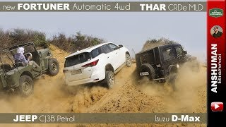 Download Jeep CJ3B, Fortuner Automatic, Thar, D Max | Weekend Offroading | June 2018 Video