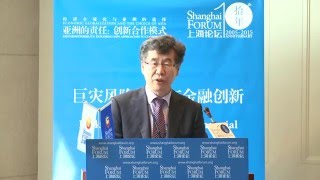 Download [2015 Shanghai Forum] Jaeyeol Yee (서울대 이재열 교수) Video