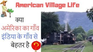 Download American Village Life 🐄👩🌾🌳 Indian Vlogger in USA🔥 Video