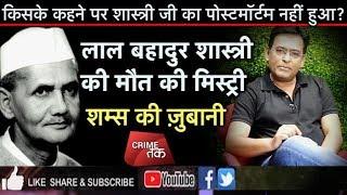 Rajiv Dixit - जानिए किसने दिया लाल बहादुर