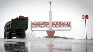 Download Атомный распад | НЕИЗВЕСТНАЯ РОССИЯ Video