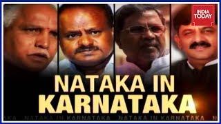 Download Karnataka Power Play Intensifies : JDS-Congress Alliance Under Threat ? Video