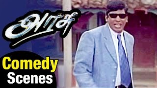 Download Arasu - Tamil Movie | Vadivelu gets Govt job | Sarath Kumar | Simran | Comedy Scene Video