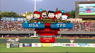 Download Highlights: U-12 Baseball World Cup 2015 Final - USA v Chinese Taipei Video