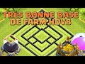 Download Très bonne base de farm HDV8 !! Video