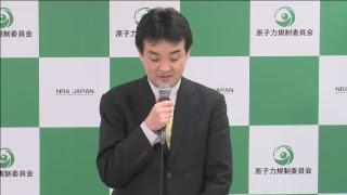 Download 原子力規制庁 定例ブリーフィング(2019年01月11日) Video