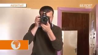 Download Блогера з Гомельшчыны вінавацяць у абразах чыноўнікаў Video
