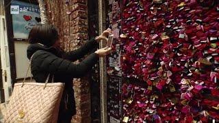 Download Lettere d'amore a Giulietta - Sereno Variabile 25/03/2017 Video