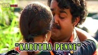 Download Karutha penne 720p | thenmavin Kombathu | Mohanlal | Shobhana Video