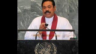 Download President Mahinda Rajapaksa at UN Climate Summit 2014 Video