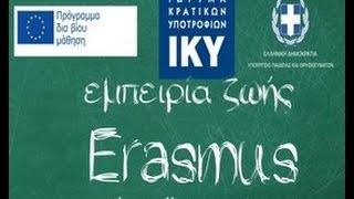 Download Erasmus Programme in Greece/ IKY-Hellenic LLP National Agency Video