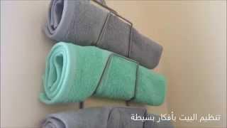 Download 🚿كيف تحول من حمام بسيط لحمام راقييييييي ❤❤ how to ma🛁 Video